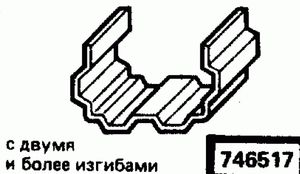 Код классификатора ЕСКД 746517