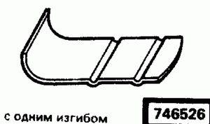 Код классификатора ЕСКД 746526