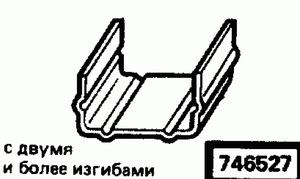 Код классификатора ЕСКД 746527