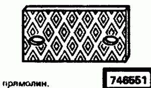Код классификатора ЕСКД 746551