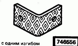 Код классификатора ЕСКД 746556