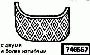 Код классификатора ЕСКД 746557