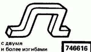 Код классификатора ЕСКД 746616