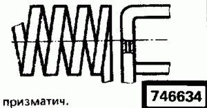 Код классификатора ЕСКД 746634