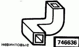 Код классификатора ЕСКД 746636