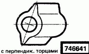 Код классификатора ЕСКД 746641