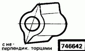 Код классификатора ЕСКД 746642