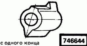 Код классификатора ЕСКД 746644