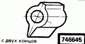 Код классификатора ЕСКД 746645