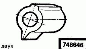 Код классификатора ЕСКД 746646