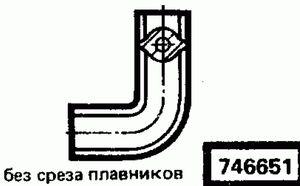 Код классификатора ЕСКД 746651