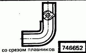 Код классификатора ЕСКД 746652