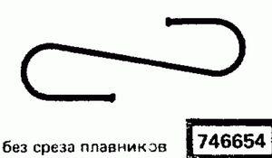 Код классификатора ЕСКД 746654