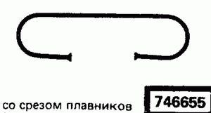 Код классификатора ЕСКД 746655