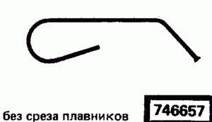 Код классификатора ЕСКД 746657