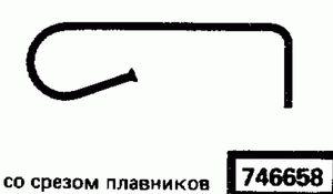 Код классификатора ЕСКД 746658