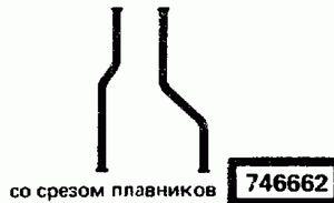 Код классификатора ЕСКД 746662