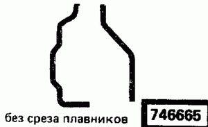 Код классификатора ЕСКД 746665