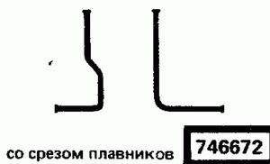 Код классификатора ЕСКД 746672