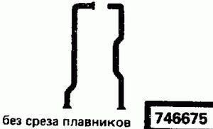 Код классификатора ЕСКД 746675
