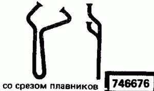 Код классификатора ЕСКД 746676