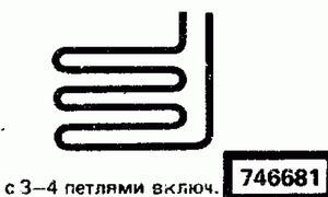 Код классификатора ЕСКД 746681