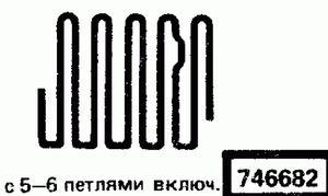 Код классификатора ЕСКД 746682
