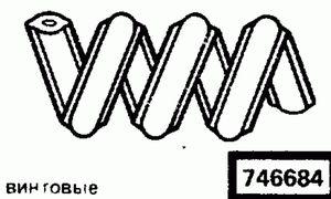 Код классификатора ЕСКД 746684