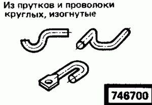 Код классификатора ЕСКД 7467