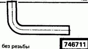 Код классификатора ЕСКД 746711