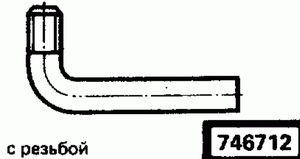 Код классификатора ЕСКД 746712