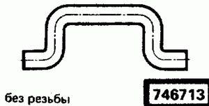 Код классификатора ЕСКД 746713