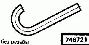 Код классификатора ЕСКД 746721