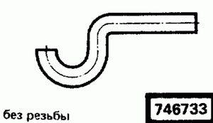 Код классификатора ЕСКД 746733