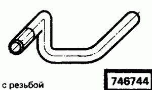 Код классификатора ЕСКД 746744