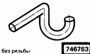 Код классификатора ЕСКД 746763