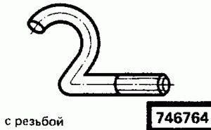 Код классификатора ЕСКД 746764