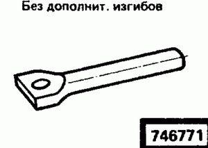 Код классификатора ЕСКД 746771