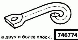 Код классификатора ЕСКД 746774