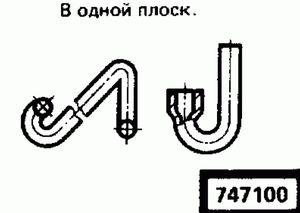 Код классификатора ЕСКД 7471