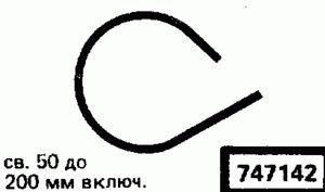 ��� �������������� ���� 747142