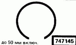Код классификатора ЕСКД 747145