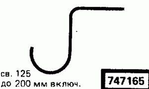 Код классификатора ЕСКД 747165