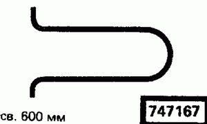 Код классификатора ЕСКД 747167