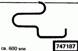 Код классификатора ЕСКД 747187