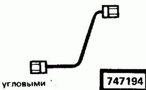 Код классификатора ЕСКД 747194
