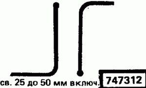 Код классификатора ЕСКД 747312