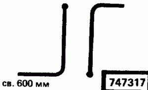 Код классификатора ЕСКД 747317