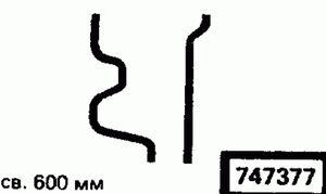 Код классификатора ЕСКД 747377
