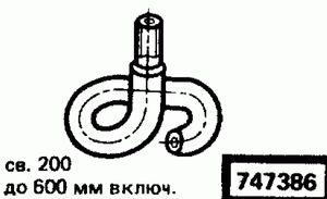 Код классификатора ЕСКД 747386